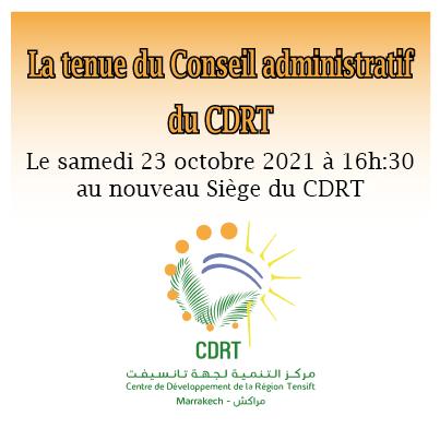 CDRT-Conseil-administratif-2021